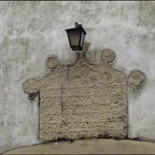 Linteau avec le texte suivant : Jean Pierre  de Pournav notaire royal et batir conjointement avec Marie D'Arostegui 173 (5)66